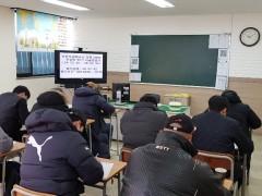 1월 광택코팅교육 현장사진